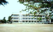 亀田町立亀田小学校