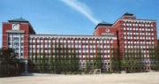 広島国際大学 薬学部