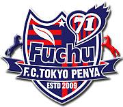 FC東京ペーニャ府中