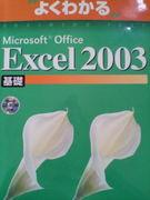 パソコン実務科200607同窓会