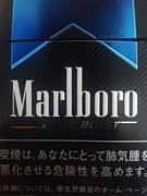 Marlboro-※IceBLAST-