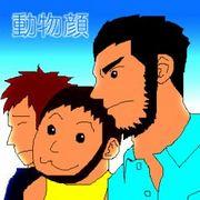 動物顔コミュ(for gay)