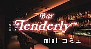 BAR Tenderly (テンダリー)