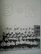 06年度済美卒業生3年12組