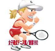 東京高校硬式テニス部
