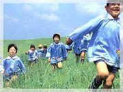 佐野みのり幼稚園