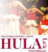HULA LEA