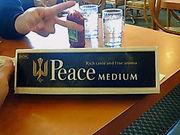 絶対タバコはPeaceのMEDIUM。