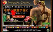 オンラインカジノで語ろう!