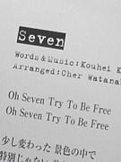 「Seven」和田光司