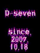 D-seven