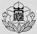 大庭中1999年卒業の人集まれ〜