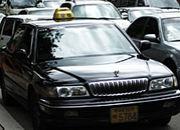 タクシー覆面調査