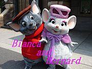 ビアンカ&バーナード