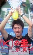 福岡 テニス平日昼会