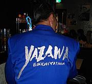 YAZAWAを歌おう ♪