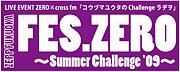 FES.ZERO~Summer Challenge'09~