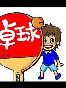 ★22年卒業四学生卓球部★