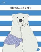 しろくまカフェ(シロクマくん)