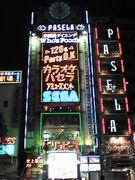 セガ上野パセラ