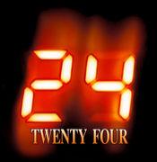海外ドラマ『24 TWENTY FOUR』