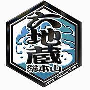 team 六地蔵総本山