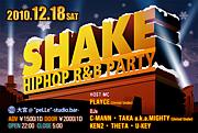SHAKE @ peLLe-studio.bar-