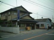 (株)杉戸銘木店