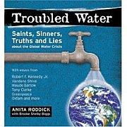 【警鐘】21世紀は水不足の時代