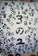 ?-?Feat.HIROSHI