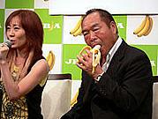 バナナを格好よく食べる人