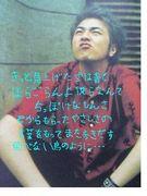 1987年11月3日生まれの人達〜〜
