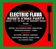 ElectricFlava