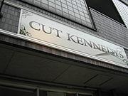 CUT KENNEDYS