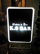 K.S Bar
