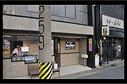 DJCAFE -NEXT DOOR-