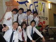 ☆柴田高校☆ Shibata'z