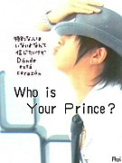 Who is Your Prince?