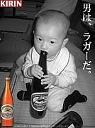総合S&E倶楽部ヴァッカス