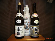 日本酒をいただきましょう!!