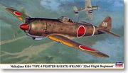 四式戦闘機 疾風 キー84