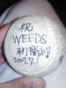 WEEDSの輪