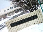 釧路市立東栄小学校