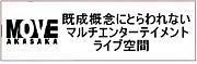 赤坂 MOVE