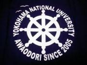 横浜国立大学 徳島県人会
