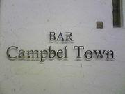 BAR Campbel Town