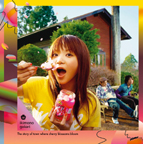 1stアルバム「桜咲く街物語」