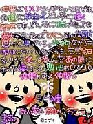 友達作っちゃおうぜぃ@関東