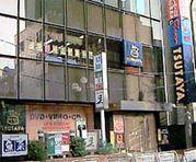 TSUTAYA吉祥寺店