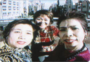 大阪のおばはんを研究する会
